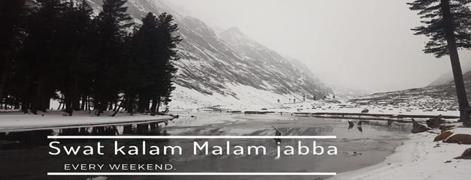 swat kalam (every thursday)
