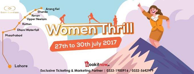 Women Thrill Season 1 Ep 1  Islamabad