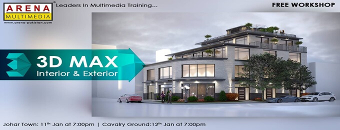 become professional 3d max (interior/ exterior) designers