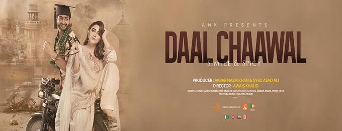 daal chaawal