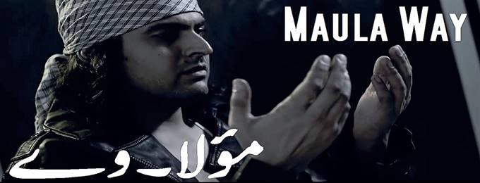 maula way