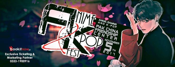 anime & kpop fest '17