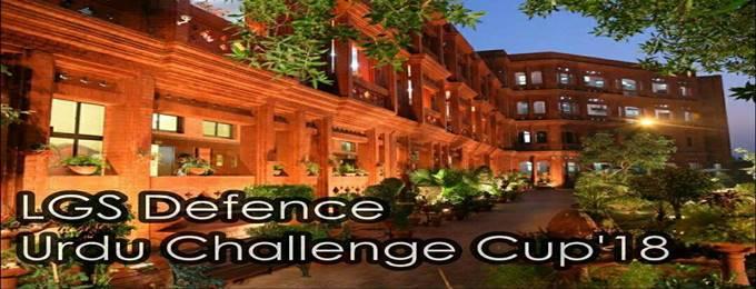 lgs defence urdu challenge cup '18