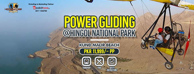 Power Gliding & Trip of Hingol National Park