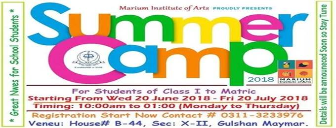 2nd batch summer camp for i to x