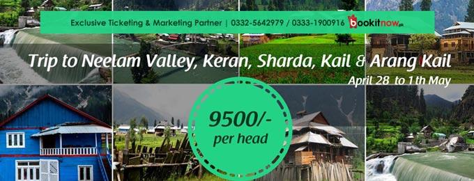trip to neelam valley, keran, sharda, keil & arang keil lahore