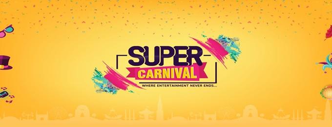 super carnival