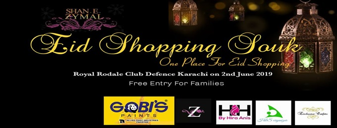 shan-e-zymal eid shopping souk royal rodale karachi 2-june2019