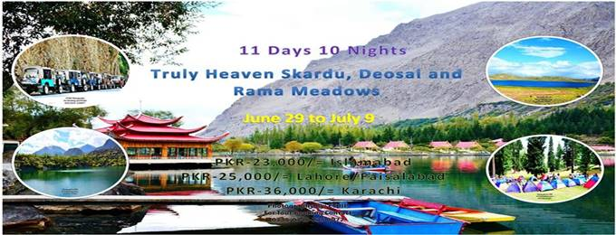 skardu, rama and deosai truly heaven on earth