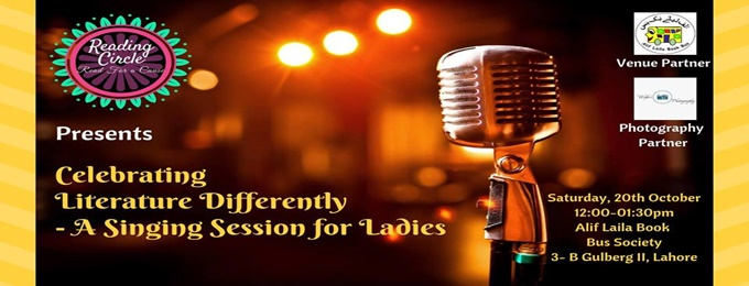 singing session for ladies