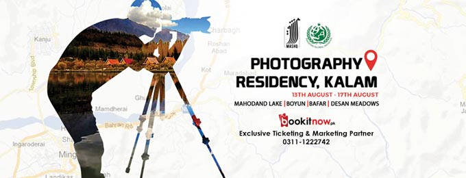 photography residency at kalam