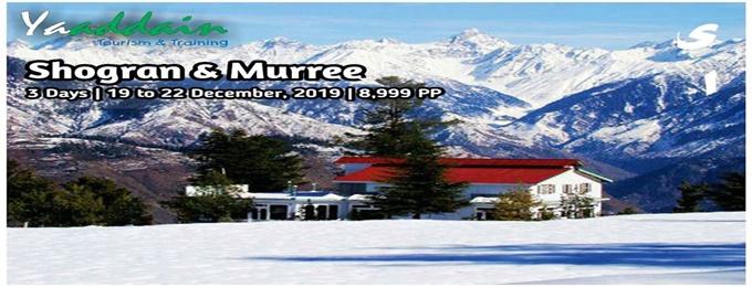 03 days trip to murree & shogran