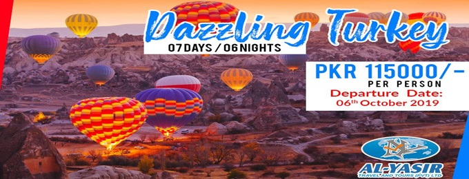 dazzling turkey tour 07 days / 06 nights