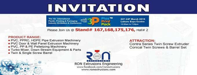 3p plasprintpack exhibition, lahore-pakistan