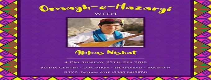 omagh e hazaragi with abbas neshat at islamabad