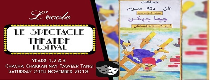 chacha chakkan nay tasveer tangi (le spectacle theatre festival)