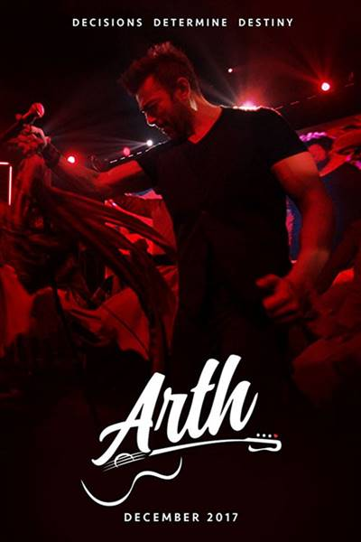 arth - the destination