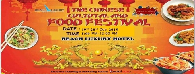 the chinese cultural & food festival season1