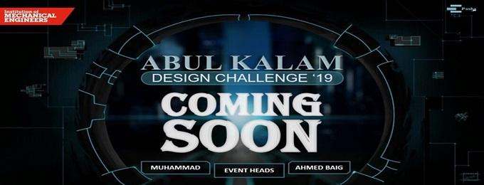 abul kalam design challenge