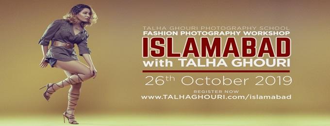 fashion photography workshop | islamabad