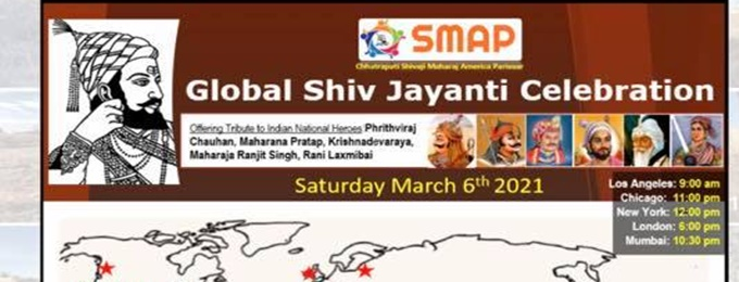 global shiv jayanti celebration