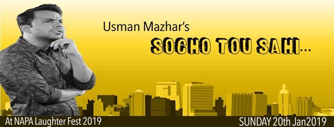 usman mazhar's socho tou sahi