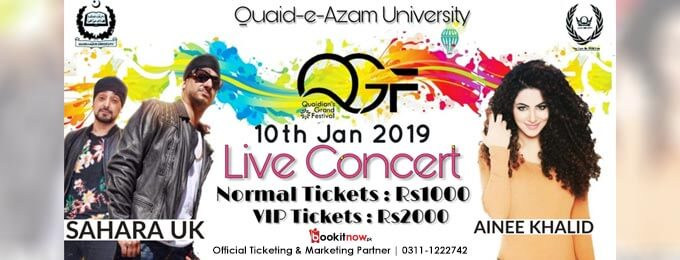 Live Concert In Islamabad