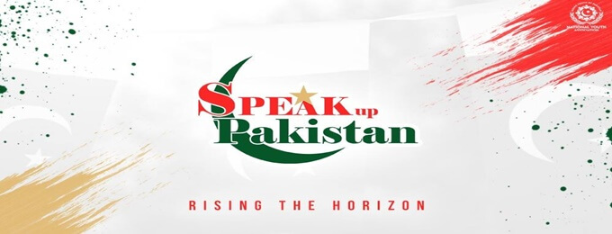 speak up pakistan conference