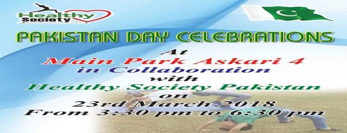 pakistan day celebration