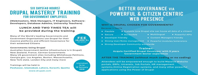 six days drupal training for government employees (islamabad)