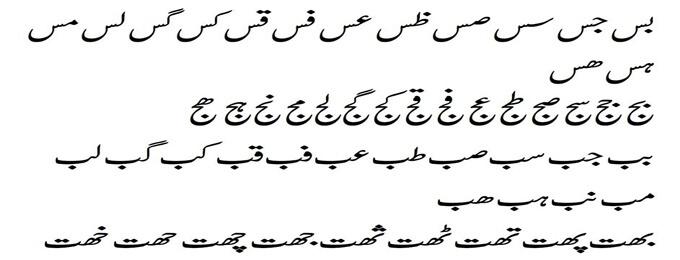 workshop: khushkhati