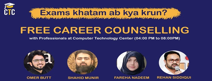free career counselling for matric students