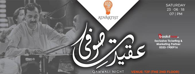 aqeedat-e-sufi
