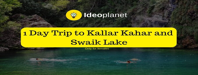1 day trip to kallar kahar and swaik lake