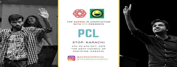pakistan comedy league live at arts council of pakistan karachi