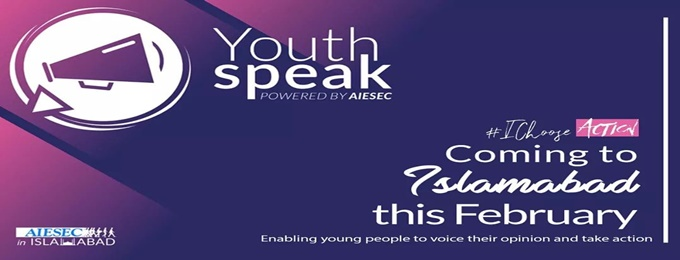 islamabad youth speak forum 2020