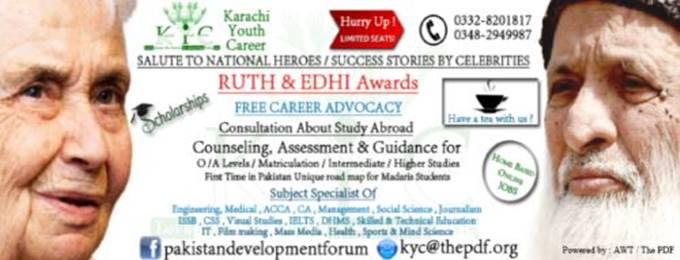 Karachi Youth Career - KYC
