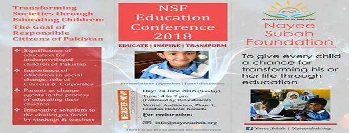 1st nsf education conference 2018