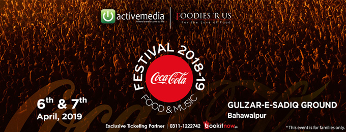 Coke Food & Music Festival 2019 - Bahawalpur