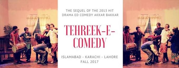 tehreek-e-comedy islamabad run