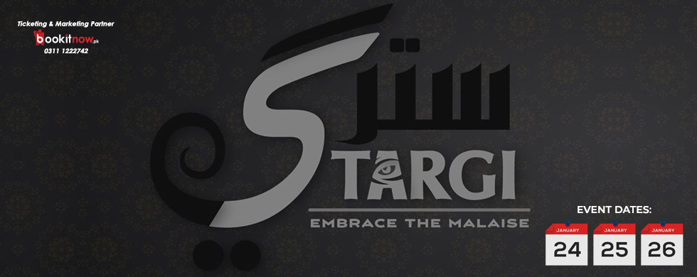 stargi conference