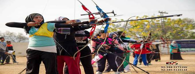 2nd Quaid e Azam Open Archery C'ship 2017 Islamabad