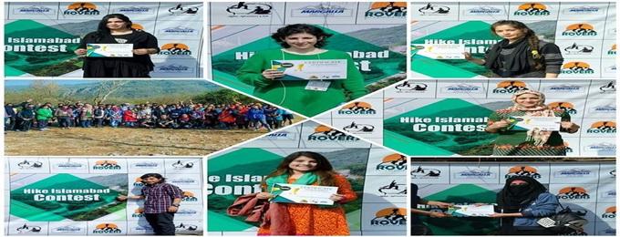 islamabad hike contest