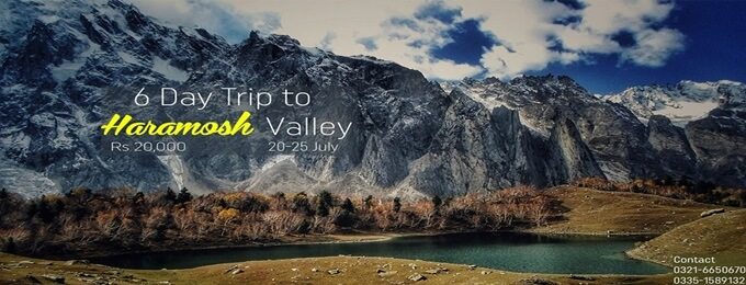 trip to haramosh valley