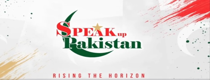 speak up pakistan conference
