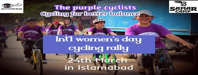 int'l women's day cycling rally