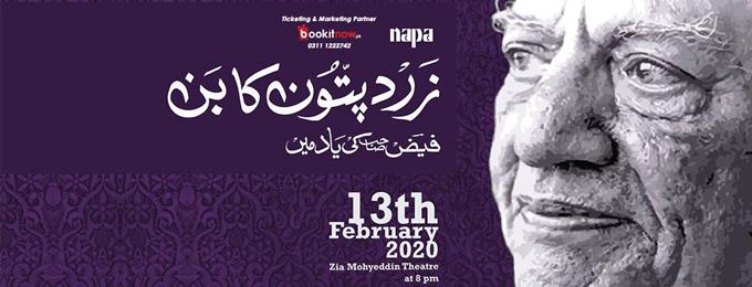 a tribute to faiz: zard patoon ka bun