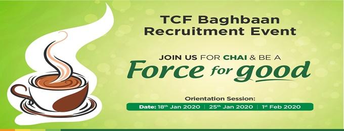 tcf baghbaan recruitment event