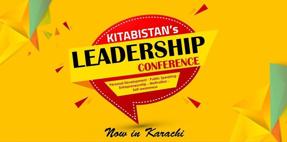 kitabistan's leadership conference
