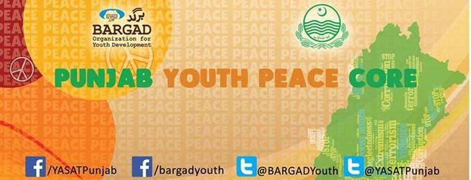 showcasing event punjab youth peace core